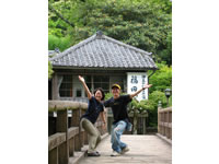 伊豆の踊子